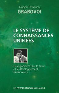 Systeme_de_connaissances