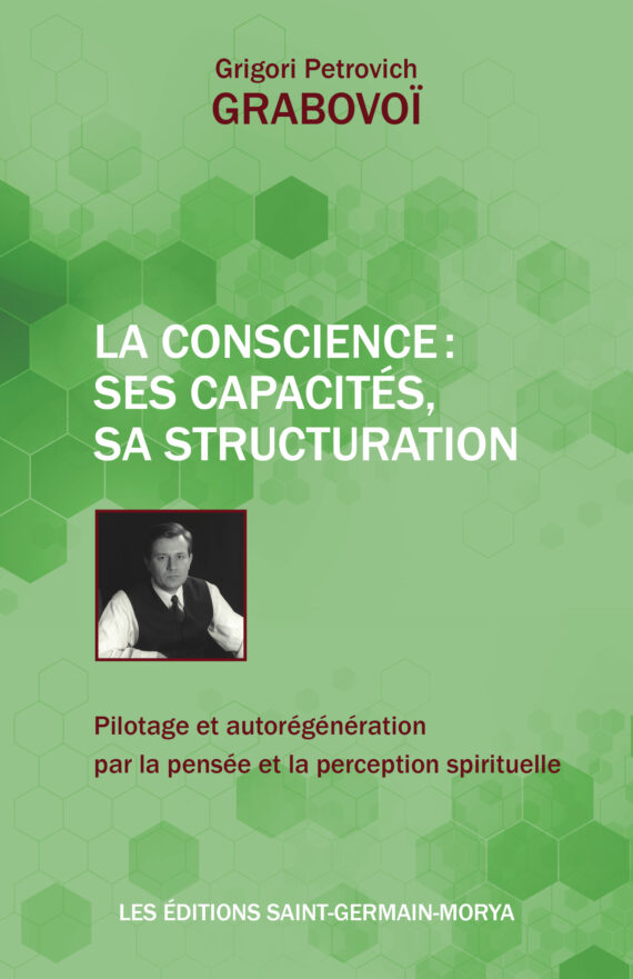 La conscience sa capacité, sa structuration